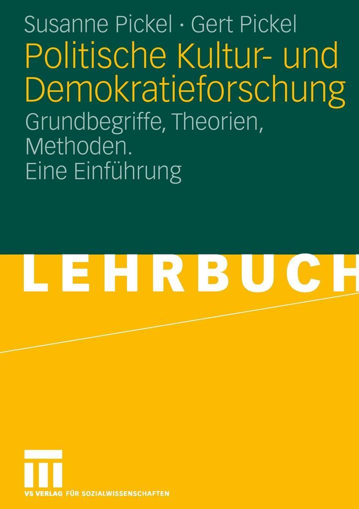 Politische Kultur- und Demokratieforschung als Buch