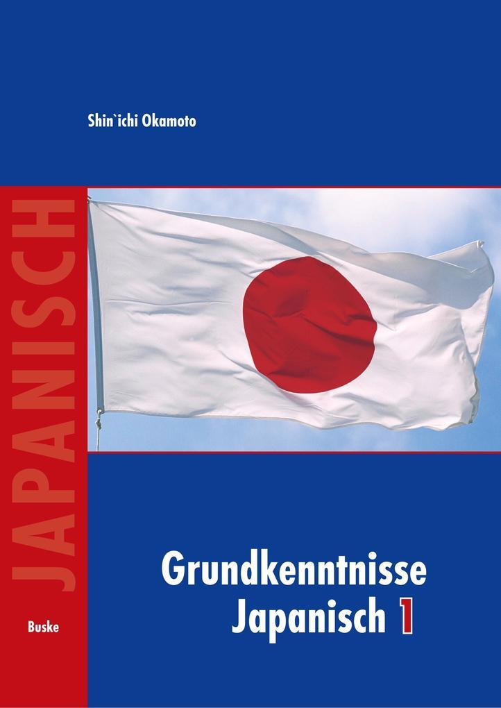 Grundkenntnisse Japanisch 1 + 2 und Hiragana und Katakana Übungen / Grundkenntnisse Japanisch I als Buch