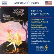 Jüdische Lieder Vol.2