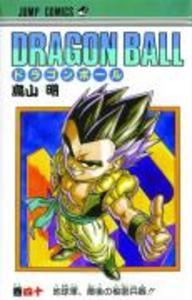 Dragon Ball Z, Vol. 24 als Taschenbuch