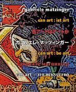 CAN ART - IST ART