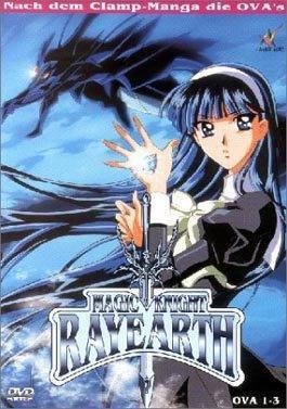 Magic Knight Rayearth als DVD