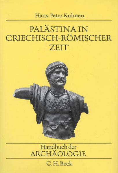 Vorderasien II,2 als Buch
