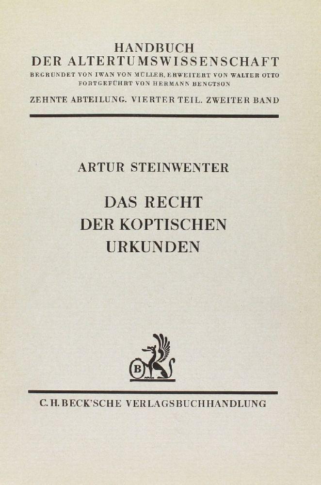 Byzantinische Urkundenlehre. Abschn.1 als Buch