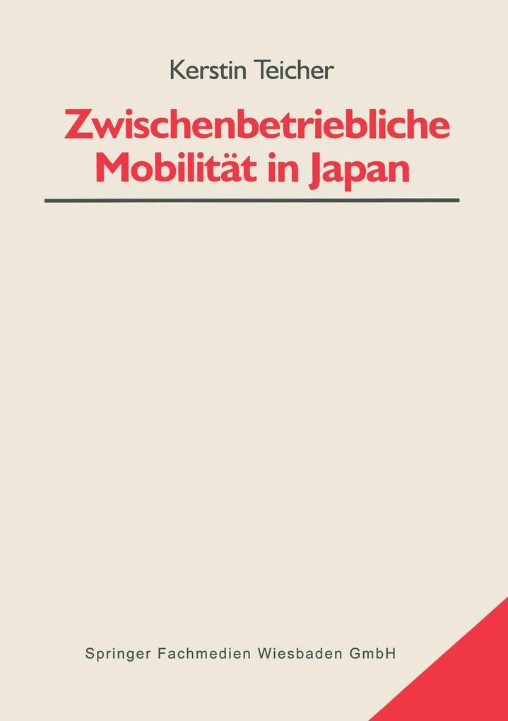 Zwischenbetriebliche Mobilität in Japan als Buch