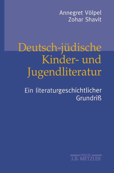 Deutsch-jüdische Kinder- und Jugendliteratur als Buch