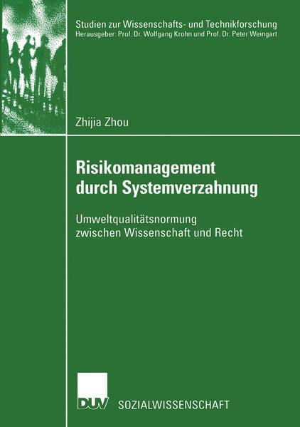 Risikomanagement durch Systemverzahnung als Buch