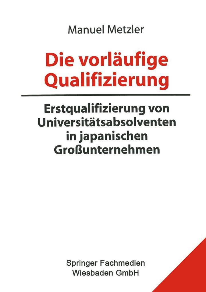 Die vorläufige Qualifizierung als Buch