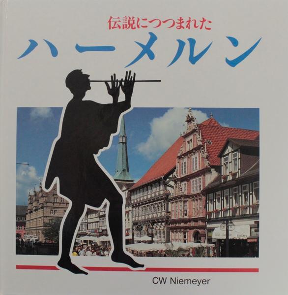 Sagenhaftes Hameln. In japanischer Sprache als Buch
