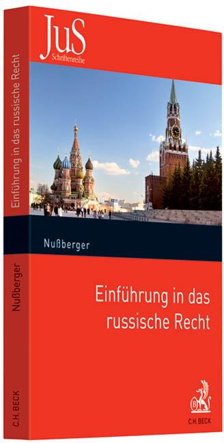 Einführung in das russische Recht als Buch