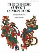 Chinese Cut-Out Design Book