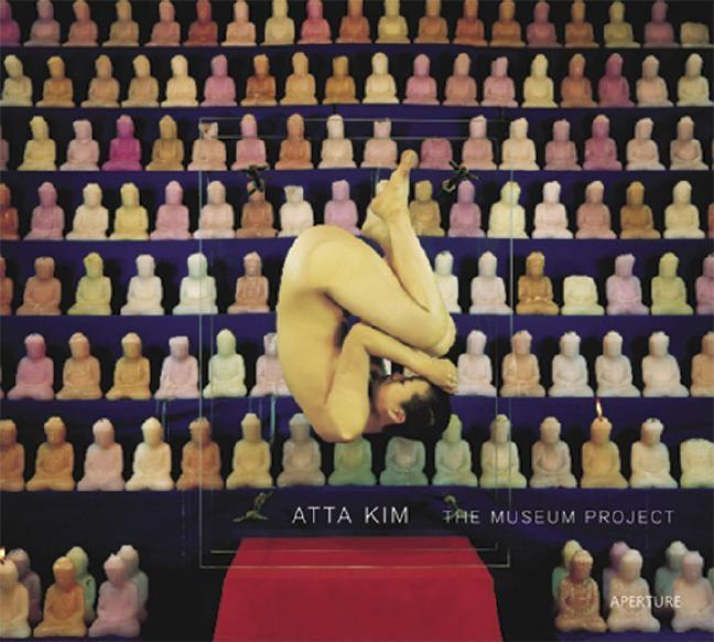 Atta Kim: The Museum Project als Buch
