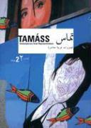 Tamass Cairo: Contemporary Arab Representations als Taschenbuch