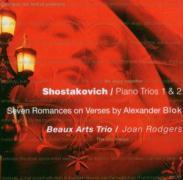 Klaviertrios 1 & 2 als CD