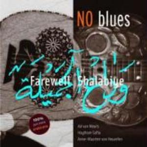 Farewell Shalabiye als CD