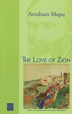 The Love of Zion als Taschenbuch