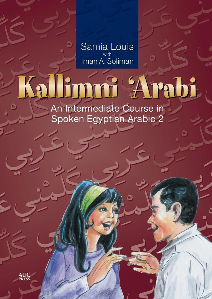 Kallimni 'arabi als Buch