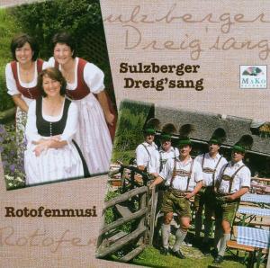 Volksmusik a.d.Chiemgau & Rupertiwinkl als CD