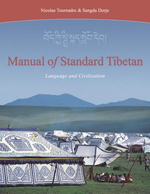 Manual of Standard Tibetan: Language and Civilization [With 2 CDs] als Taschenbuch
