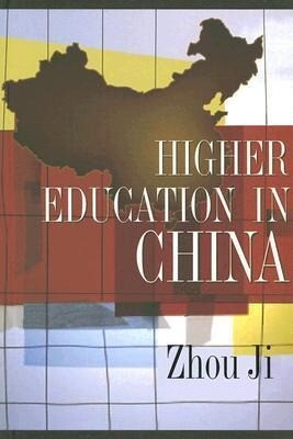 Higher Education in China als Buch