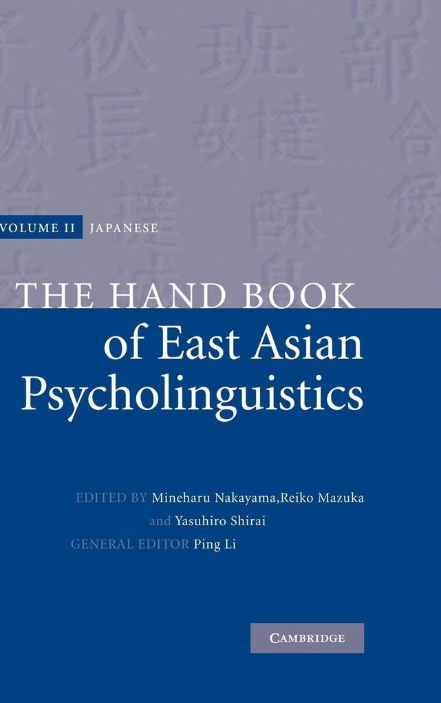 Japanese als Buch