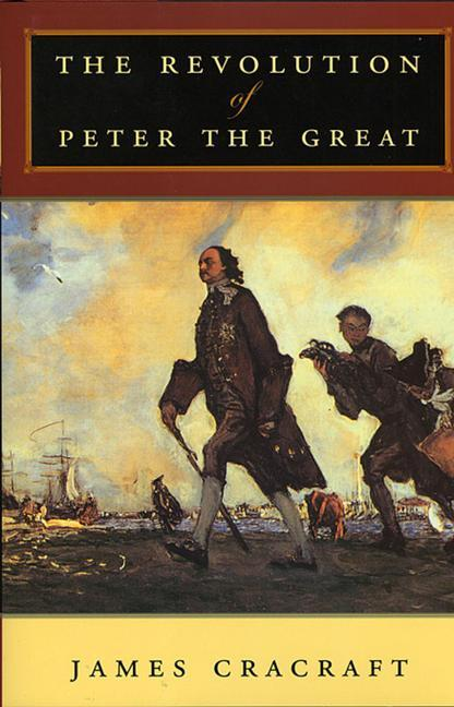 The Revolution of Peter the Great als Buch