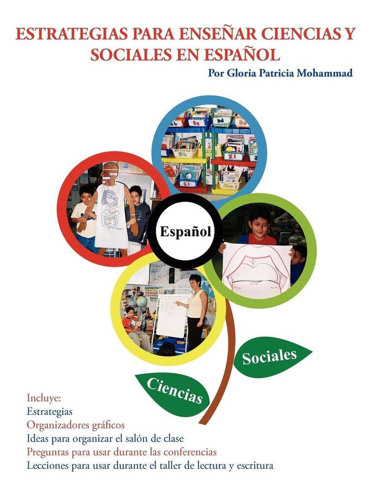 Estrategias Para Ensear Ciencias y Socials En Espaol als Taschenbuch