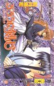 Rurouni Kenshin, Vol. 26 als Taschenbuch