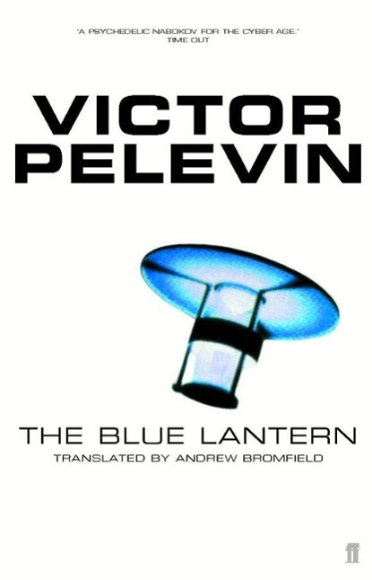 The Blue Lantern als Taschenbuch