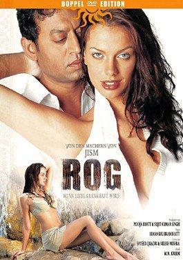 Rog - Wenn Liebe krankhaft wird als DVD