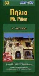 Pelion (Mt. Pilion) 1 : 50 000 als Buch