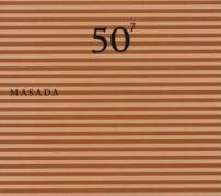 50th Birthday Celebration Vol.7 als CD
