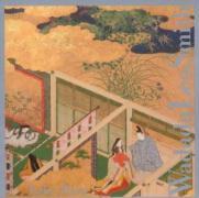 Lake Biwa als CD