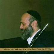 Avodas Halevi als CD