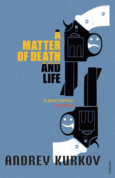 A Matter Of Death And Life als Taschenbuch