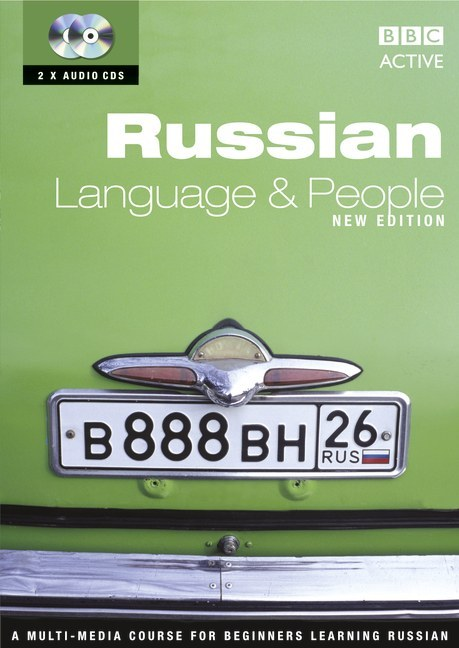 RUSSIAN LANGUAGE AND PEOPLE CD 1-2 (NEW EDITION) als Hörbuch