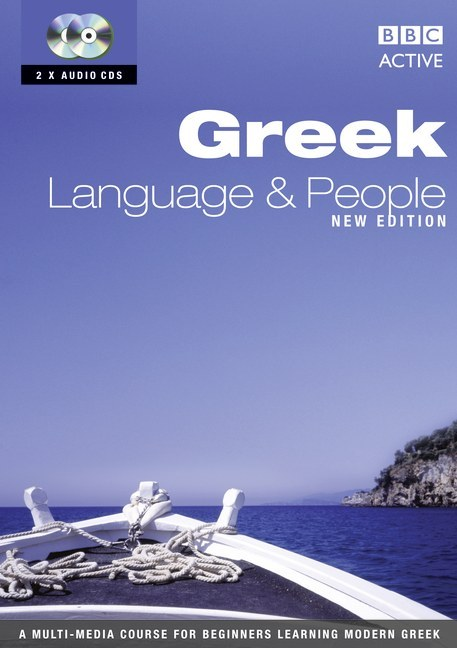 GREEK LANGUAGE AND PEOPLE CD 1-2 (NEW EDITION) als Hörbuch