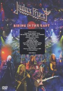 Rising In The East als CD