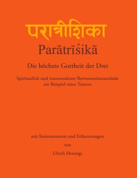 Paratrisika - Die höchste Gottheit der Drei als Buch