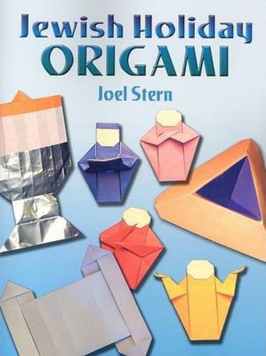 Jewish Holiday Origami als Taschenbuch