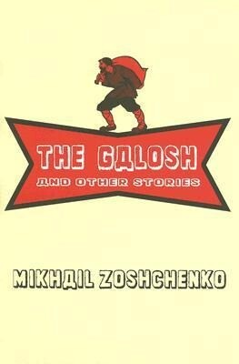 The Galosh als Buch