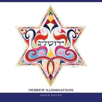 Hebrew Illuminations als Buch