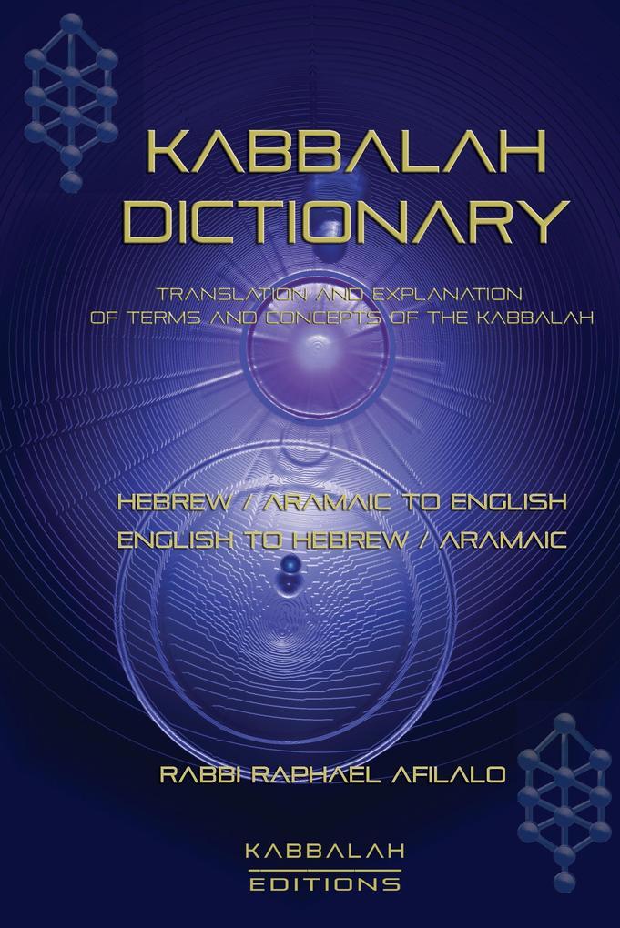 Kabbalah Dictionary als Buch