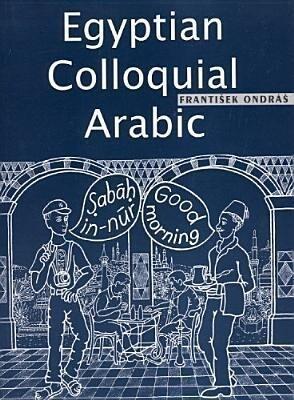 Egyptian Colloquial Arabic als Taschenbuch