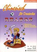 Chinesisch für Deutsche / mit CD