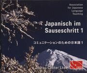 Japanisch im Sauseschritt 1. 3 CDs zur Standardausgabe