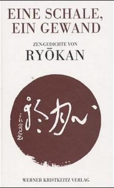 Eine Schale, ein Gewand als Buch von Meister Ry...