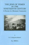 The Jews of Yemen in the Nineteenth Century: A Portrait of a Messianic Community