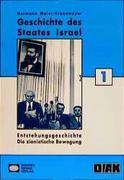 Geschichte des Staates Israel 1