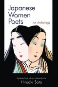 Japanese Women Poets: An Anthology: An Anthology